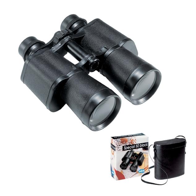 Kétcsövű távcső tartozékokkal - Special 50 Binocular with Case - 0